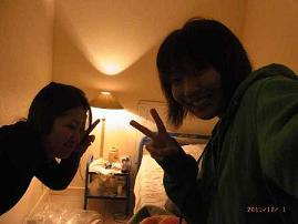 shiga_6b.JPG